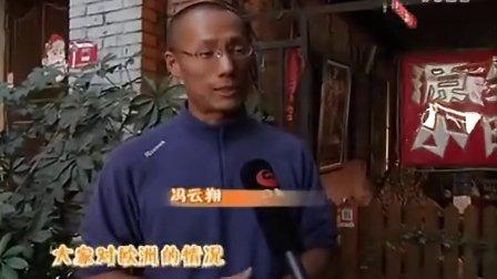 [云南电视台六套]2013.01.04_横跨欧亚大陆与昆阳小伙分享骑行快乐