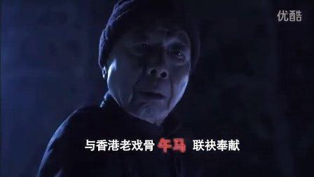 笔仙惊魂终极版预告片
