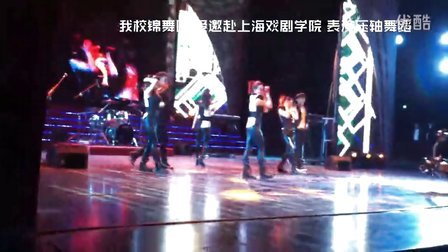 爵士舞视频 性感爵士舞 爵士舞NEW JAZZ培训学校