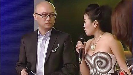 第二届中国西安国际民间影像节的颁奖典礼上之二