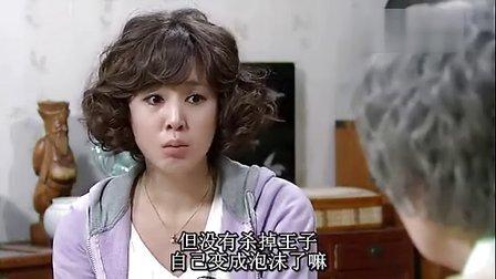 相信爱-第04集(KBS2周末剧)