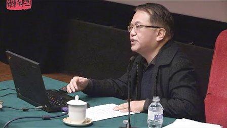 国博讲堂:唐诗与唐俑互证的艺术史