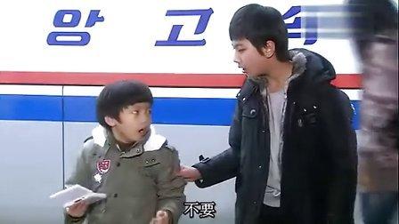 相信爱-第02集(KBS2周末剧)
