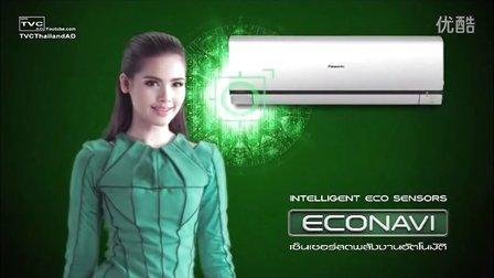 2013年Yaya泰国松下Panasonic Econavi智能空调广告