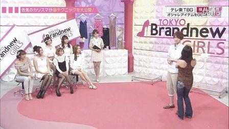 TOKYO BRANDNEW GIRLS 120307 - 1