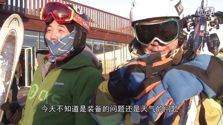 澳洲羊毛局南山滑雪活动