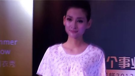 2013T台秀YIFU75.COM KxO8.COM