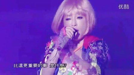 ayu 滨崎步 NaNaNa 中文字幕 AT2012