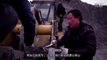 """与危险为""""磷""""-四川省磷肥行业磷石膏污染现状调查"""