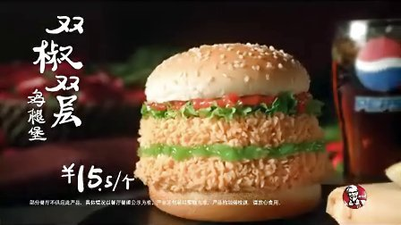 dzq肯德基网上订餐,流行券肯德基优惠券 KFC双椒双层鸡腿堡