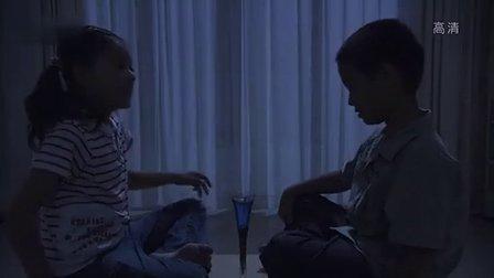 长大成人 - 第26集 停电