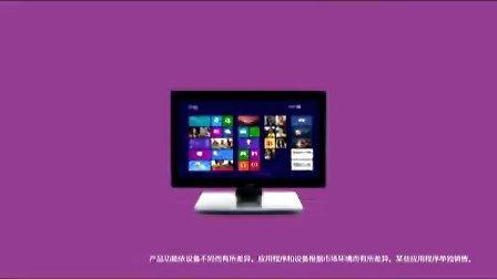 Windows8 宣传广告