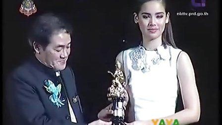 20130504 Yaya第25届Mekhala颁奖礼获年度最受大众欢迎女主演奖