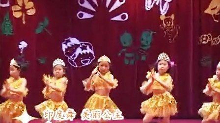2012图木舒克市新星幼儿园庆六一汇演