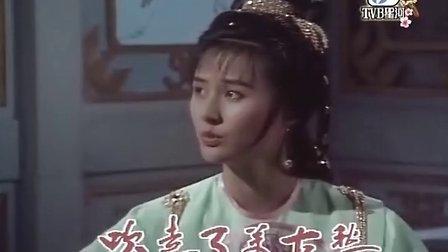 陆小凤之凤舞九天万梓良版40(大结局)