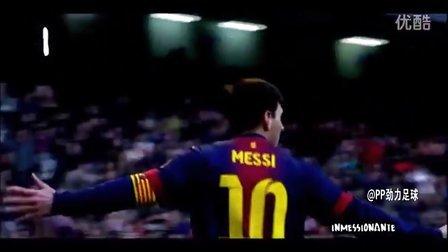 """脚踝终结者!梅西2012-2013赛季""""10大过人""""  HD"""