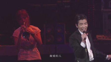 【1080P】萧敬腾Jam-亲密爱人[Live]MV(宽屏HD超清完整版)