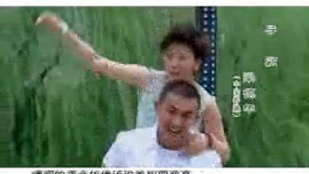 《第100个新娘》主题曲:手放开