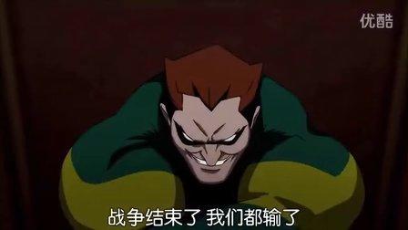 《闪电侠动画版》正义联盟闪点悖论