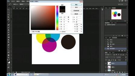 山岩视觉Photoshop基础教程——第三十四期,关于通道CMYK