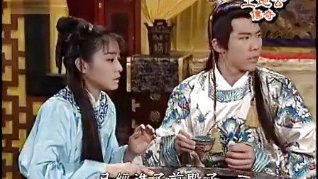 土地公傳奇_雙龍奪珠(10)