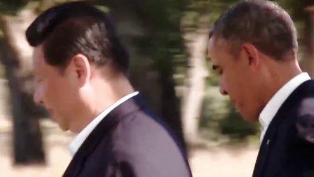 美国副国家安全顾问介绍习近平奥巴马会面 Sunnylands Summit