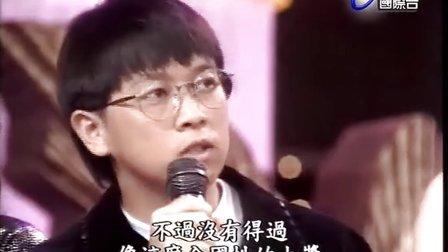 19920411玫瑰之夜 第24集 张雨生 高胜美 李茂山
