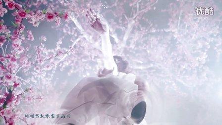 七朵组合--玉生烟 MV 1080p