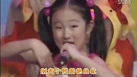 《数鸭子》郑安琪