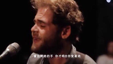 吟游诗人 Passenger   放手 Let Her Go (中字MV)