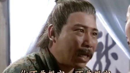 [★逍遥谷原创★][侠义见青天][12][国语中字][DVD-MKV]