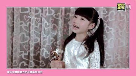 爽乐坊特训班首届明星学员王巧的童星成长记!