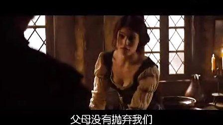 雷纳邦女郎演绎黑暗魔幻 《韩赛尔与格蕾特:女巫猎人》中文宣传片