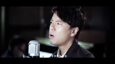 【1080P】李克勤Hacken-沉默的眼睛MV(超清HD完整版)