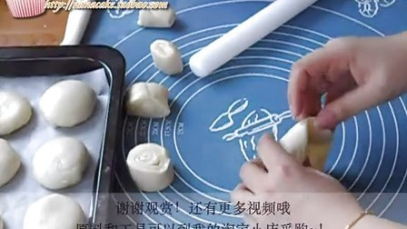 中秋月饼-苏式鲜肉月饼的做法 By NaNa的香香铺