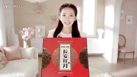 0705_米旗食品形象廣告_月餅篇_15秒