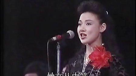 1991年沈丽红【川剧清唱《卜算子。咏梅》】