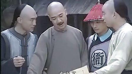 布衣知县梵如花2003  20