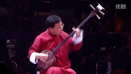11.十八板(高清版)-李克勤-香港小交响乐团演奏厅2011