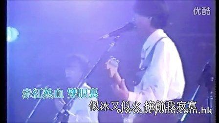 赤红热血 自制卡拉OK字幕