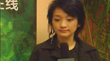 2004年TOM 周迅专访-宣传恋爱中的宝贝