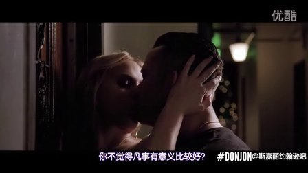 【中字】《唐璜》(Don Jon) tv spot Call Me首支电视预告