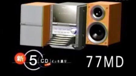 滨崎步 CM Panasonic 77MD