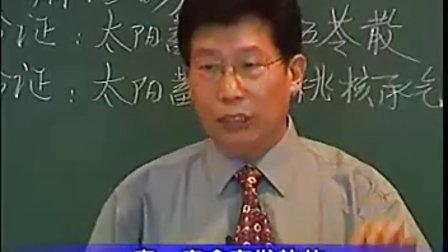 07《伤寒论》太阳病概说(2)、太阳病提纲