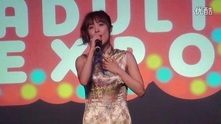 朝美穗香表演歌唱 旗袍篇