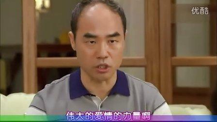 【韩剧】对我说谎试试14