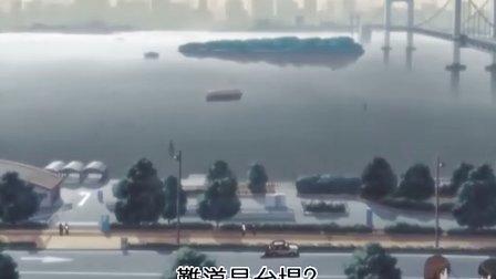 地球守护者OVA6