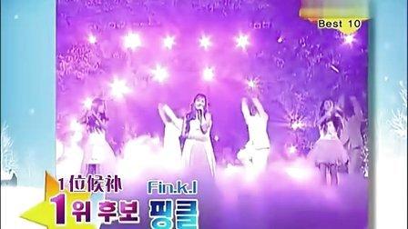 110205_KBS 世代共感星期六.女子组合BEST10.中字