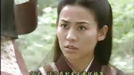樊梨花烽火奇遇结良缘20