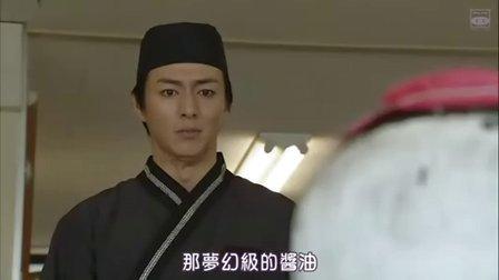寿司王子04